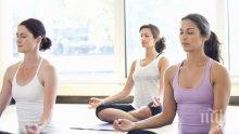 Йога упражненията са ефикасни в борбата със стреса