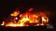 """ОГНЕН ИНЦИДЕНТ: Запалиха погрешка кола в """"Младост"""""""