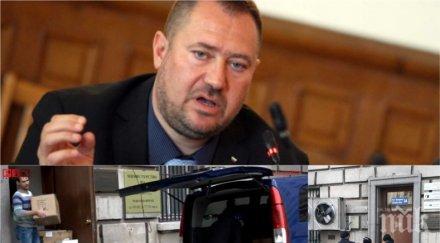 УДАР: Спецпрокуратура откри над 400 бона в в касата на главния секретар на ДАБЧ (СНИМКИ)