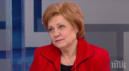 Менда Стянова: Изненадана съм от искането на Волен Сидеров за оставка на Красимир Каракачанов