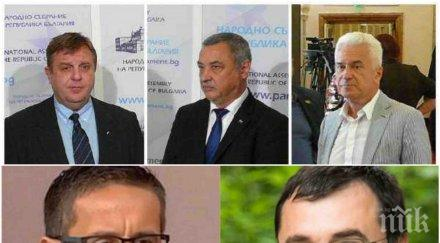 ГОРЕЩО В ПИК: Интригата за наследника на Валери Симеонов се заплита - Георги Харизанов и Славчо Атанасов пристигнаха в Министерски съвет