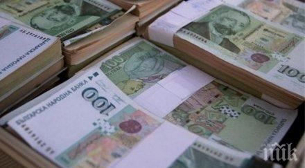 Откъде се взе бюджетният излишък от 2,6 млрд. лв.