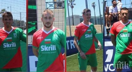 Страхотен успех: България втора в света