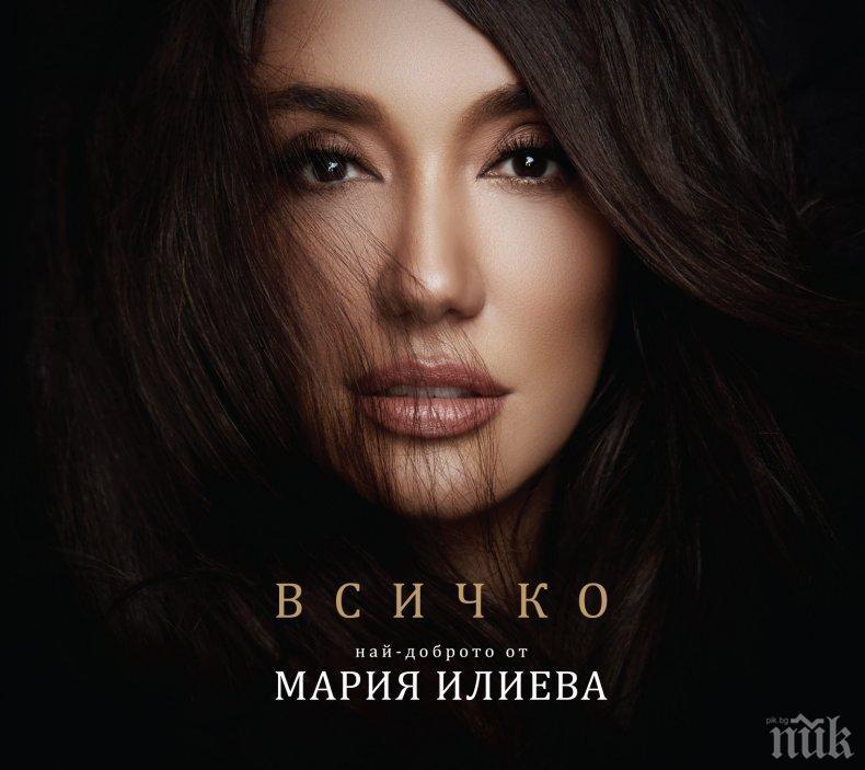 ЧУДО: Мария Илиева пуска албум - ето какво ще има в него...