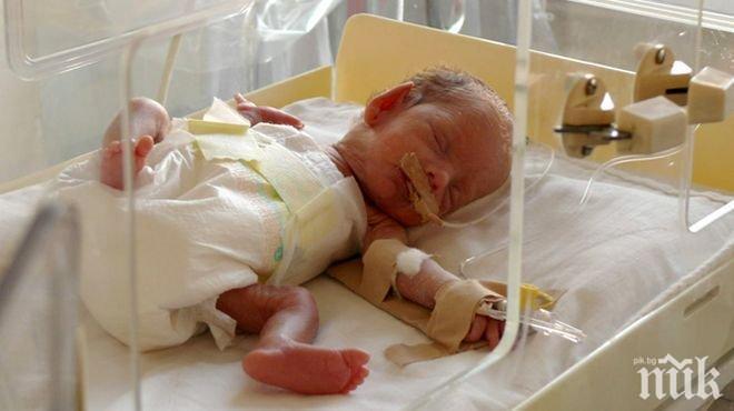 Във Варна се роди 570-грамово бебе