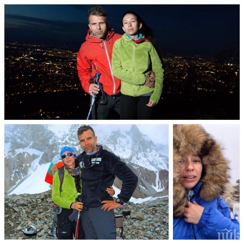 ШЕСТ МЕСЕЦА СЛЕД ТРАГЕДИЯТА В ХИМАЛАИТЕ: Съпругата на Боян Петров разкри последното му желание - алпинистът искал да го кремират и да разпръснат праха му над...