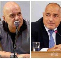 борисов приключи слави куклите рецитатори провал ефира политиката