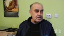 Пенсионер дари 50 000 лева за нова църква