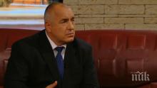 ИЗВЪНРЕДНО В ПИК: Премиерът Борисов без страх при сценаристите на Слави - ето как отговаря на неудобните въпроси (ОБНОВЕНА)