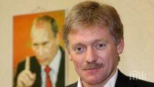 Песков: Москва не приема протеста на Киев за пътуването на Путин в Крим