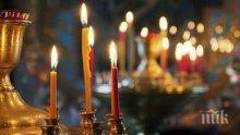 ПРАЗНИК: Честваме велик български светец, един от най-почитаните от цар Калоян