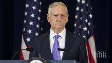 Джеймс Матис: САЩ установява наблюдателни постове по границата между Турция и Сирия