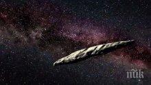 Според астрономи от Харвард: Извънземни ни проучват с космическа сонда