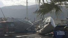 АПОКАЛИПСИС В ТУРЦИЯ: Морето изхвърли яхти за милиона в Мармарис (ВИДЕО/СНИМКИ)