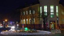 Обновената библиотека в Казанлък отвори врати