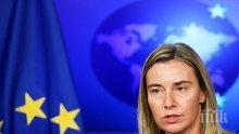 Могерини: Косово трябва да отмени решението за митата върху стоки от Сърбия и Босна
