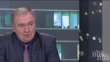 Разследван БСП депутат атакува Здравната каса</p><p>