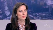 Мария Габриел: Българските градове са сред лидерите в ЕС по ултрабързо широколентово покритие