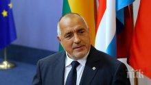 УТРЕ: Премиерът Борисов ще участва  в специалното заседание на Европейския съвет