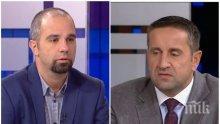 Анализатори с горещ коментар за скандалите в държавата: Всичко зависи от нервите на Борисов!