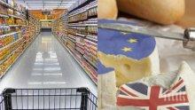 Испания е одобрила условията за Гибралтар след Брекзит