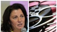 РАЗКРИТИЕ НА ПИК: Нов скандал с шефката на Филмовия център, която унизи Руси Чанев. Била ли е замесена в конфликт на интереси?
