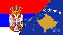 Косово обяви търговска война на Сърбия