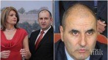 БИСЕР НА ДЕНЯ: Цветанов срази Радев и Деса Мерцедеса - от изборите насам президентската двойка се движи само в насрещното