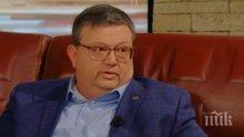ИЗВЪНРЕДНО: Обвинител № 1 Сотир Цацаров се закани: Ще има още обвинени политици. Главният прокурор започва проверка на финансовия министър (ОБНОВЕНА)