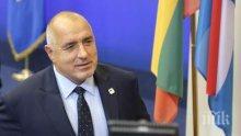 Бойко Борисов ще участва в специалното заседание на Европейския съвет за Брекзит