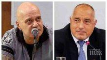 Борисов приключи Слави – куклите-рецитатори са провал и в ефира, и в политиката