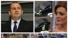 СДВР с пълни подробности пред ПИК за катастрофата: Радев и жена му се движат в предната кола. Навлизат в кръстовището на червено със сигнални светлини. В задния ескорт се удря шофьорка, която е с охлузвания. КАТ е съставил актове