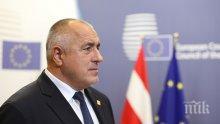 Първо в ПИК: Премиерът Борисов - Денят е исторически, но в негативен план, защото държава като Великобритания напуска ЕС (СНИМКИ/ВИДЕО)