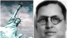 ЗЛОВЕЩО ПРОКЛЯТИЕ: Карлос Кастанеда предсказал разпадането на САЩ