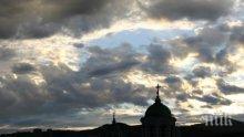 ДОБРА НОВИНА: Облачността се разкъсва, валежите спират