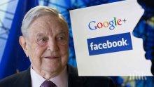 Разследват Джордж Сорос за критиките му във Фейсбук