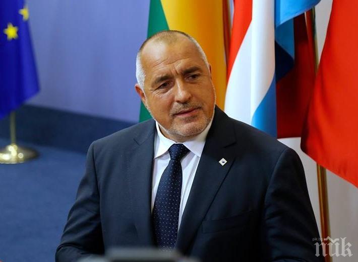 ПЪРВО В ПИК! Премиерът: Владислав Горанов трябва да изясни въпроса с апартамента, в който живее
