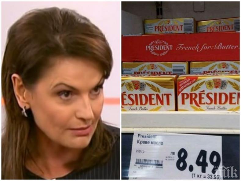 САМО В ПИК: Ето го двойния стандарт в Европа: Цакат ни брутално с цените на храните - маслото в София е 8,50 лв., в Лондон е наполовина по-евтино (СНИМКИ)