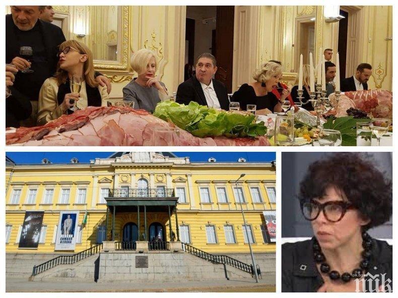 Голямото плюскане в Националната галерия: Хора на Прокопиев обърнаха Двореца на бардак! (ВИДЕО/СНИМКИ)