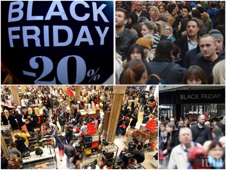 e23eb72e404 АКТУАЛНО: Наивни потребители, нелоялни търговци или... капаните на