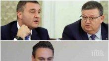 САМО В ПИК: Мистерия с разследването за апартамента на министър Горанов