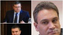 """ПЪРВО В ПИК: Ето кой ще разследва апартаментите на Горанов. Министърът и кръстниците му вече разпитани от прокурори. Проверката е възложена на дирекция от комисията """"Антимафия"""""""