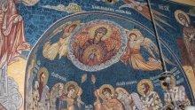 Откриха новата църква в село Ковачевец