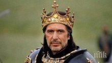 ЗАДАВА СЕ ЕПИЧНА ЛЕНТА: Ал Пачино влиза в ролята на Крал Лир