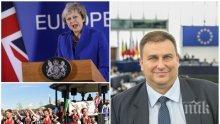 САМО В ПИК: Евродепутатът Емил Радев разкрива какво ще се случи с българите след Брекзит - ето как ще живеят нашенците на Острова