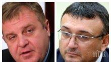 ИЗВЪНРЕДНО В ПИК TV: Вицепремиерът Красимир Каракачанов и вътрешният министър Младен Маринов с горещи данни за престъпността