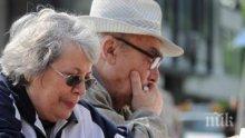 Проучване: Белите коси гарантират дълголетие