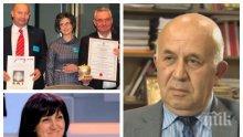 Млади учени и студенти от УниБИТ обраха наградите и овациите на Европейския парламент
