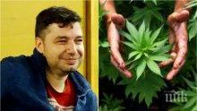 РАЗКРИТИЕ НА ПИК: Скандалният шеф в &quot;Дума&quot; и протеже на Корнелия Нинова с нова изцепка за марихуаната (СНИМКА)</p><p>
