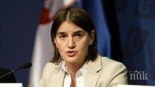 Сърбия внесе жалба в ЦЕФТА срещу решението на Прищина за увеличаване на митата